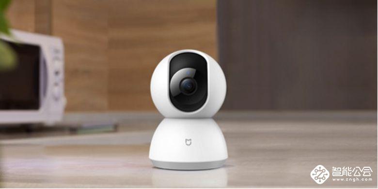 高清画质守护家的每一面 全新小米米家智能摄像机云台版发布 智能公会