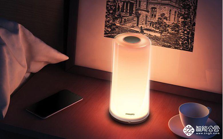 米家定制 飞利浦智睿床头灯发布售价299元 智能公会