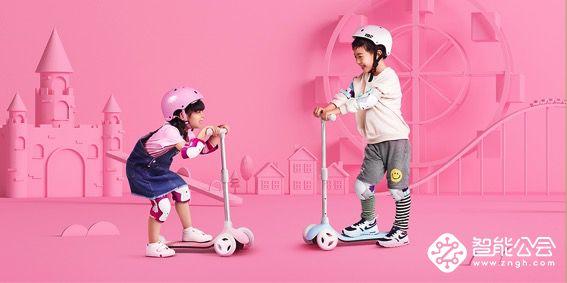 兼顾安全与灵活 米兔儿童滑板车售价249元 智能公会