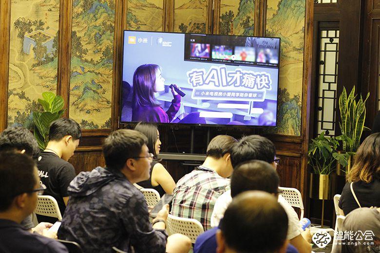 有AI才痛快 小米电视携小爱同学陪你享受足球之夜 智能公会