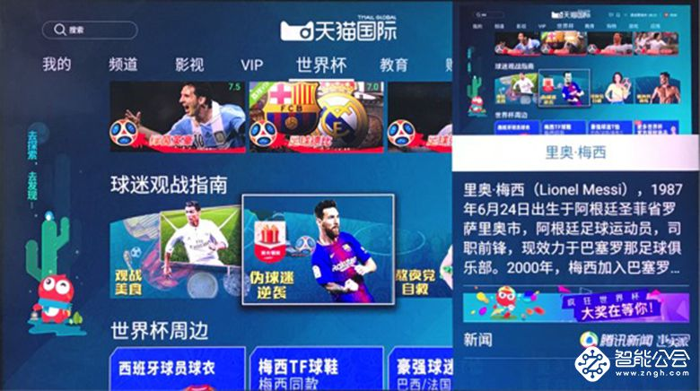 用户需求引燃彩电市场 中国数字电视产业发展迅猛 智能公会