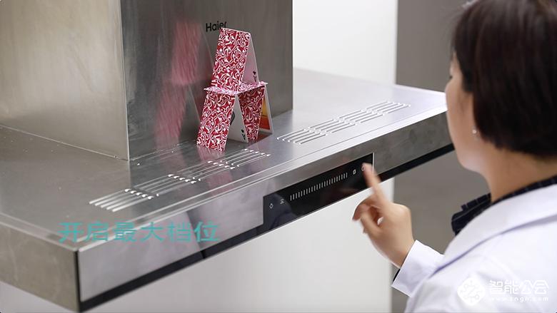 搭建高速运转油烟机上的纸牌屋 凭啥还能屹立不倒? 智能公会