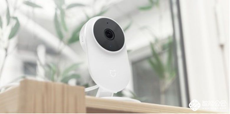 售价更实惠 小米米家智能摄像机上市仅129元 智能公会