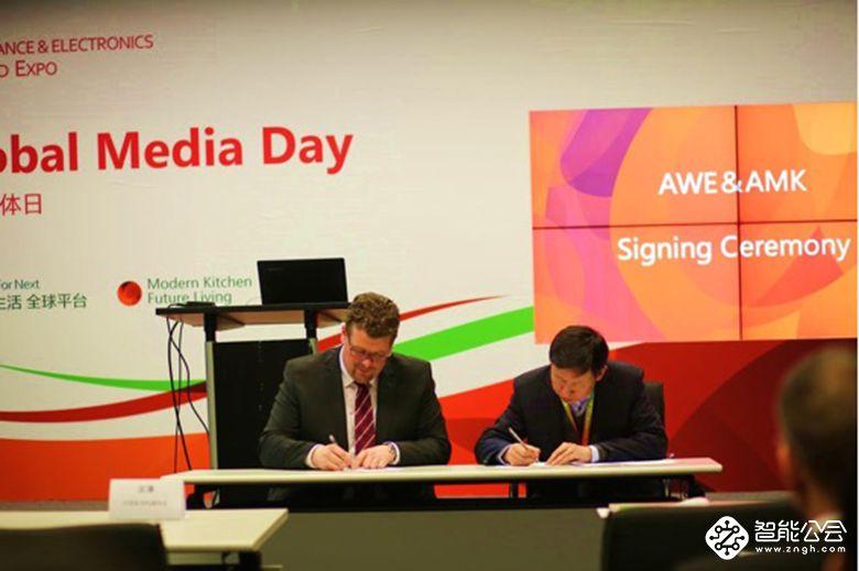 AWE2019启动 全球平台演绎新时代智慧生活 智能公会