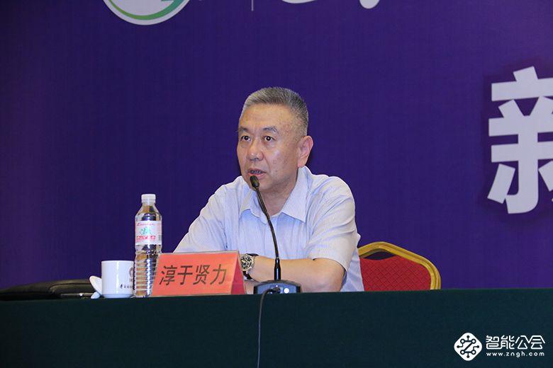 2018中国国际消费电子博览会在青开幕 开启物联时代下的拓展与融合 智能公会