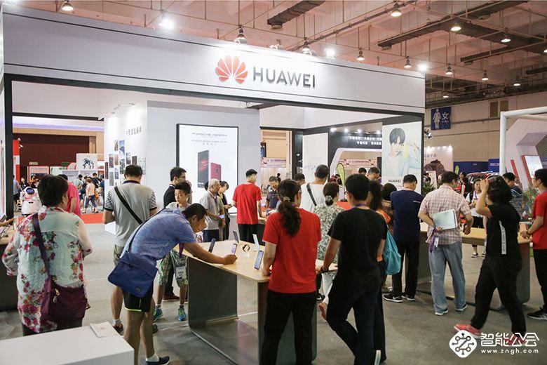 2018中国国际消费电子博览会精彩不断 诚邀各界共享物联世界 智能公会