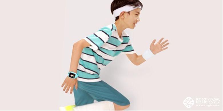 通话更清晰 定位更迅速 4G版小米米兔儿童电话手表3发布售价599元 智能公会