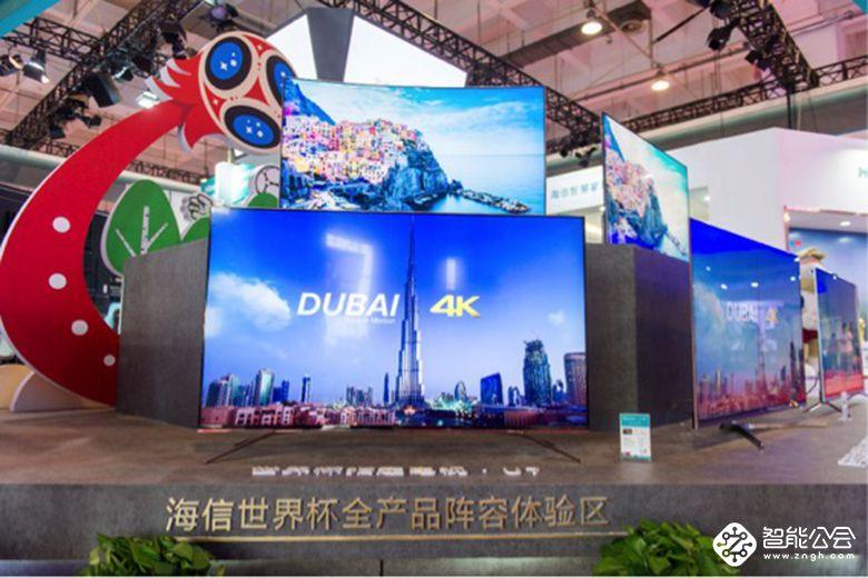 """2018""""Leader创新奖""""揭晓 海信激光电视和ULED获大奖 智能公会"""