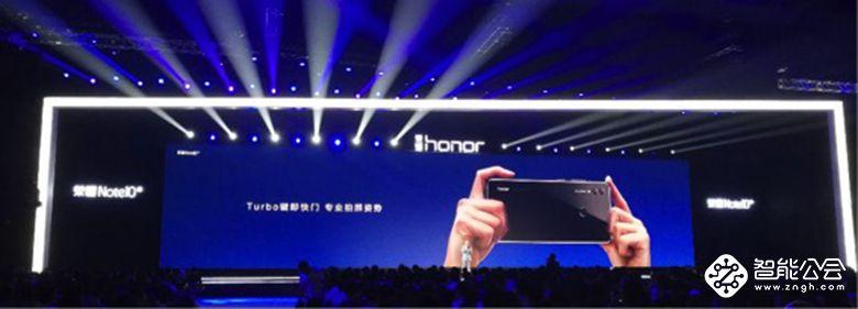 双Turbo液冷降温 荣耀Note10带来更COOL大屏体验 智能公会