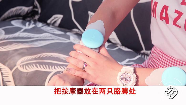 小米有品新上架 方便携带随时待命的按摩器 智能公会