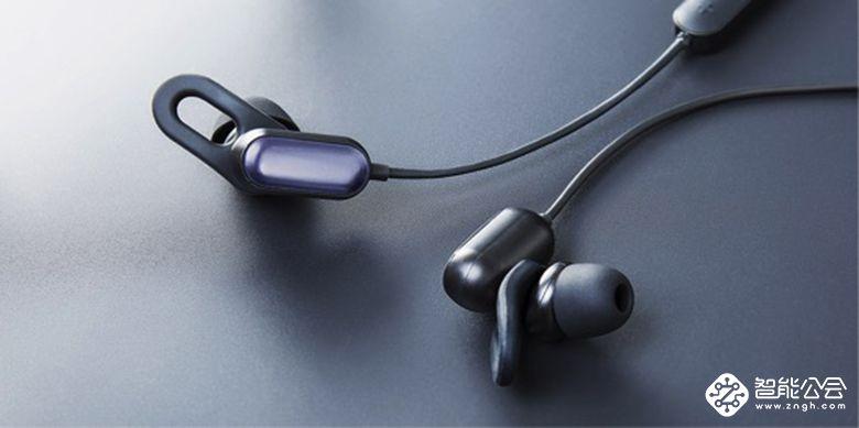 舒适佩戴持久续航 小米运动蓝牙耳机青春版上市仅99元 智能公会