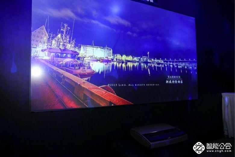 """开启""""未来电视"""" 坚果激光电视引领行业进入4K时代 智能公会"""