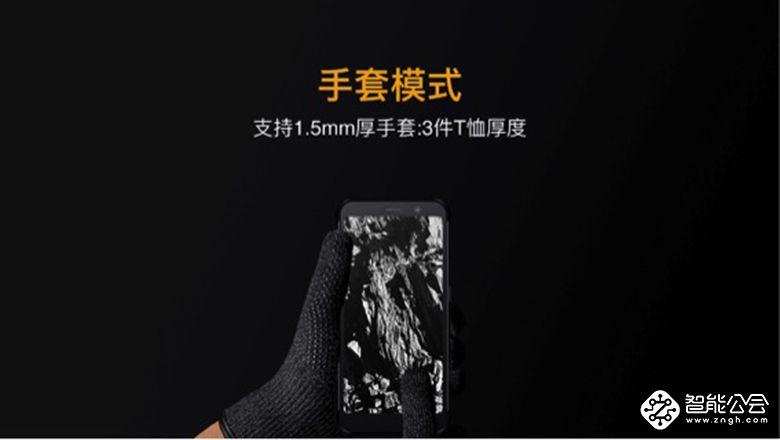地表最强户外手机  AGM X3喜马拉雅新品发布会 智能公会
