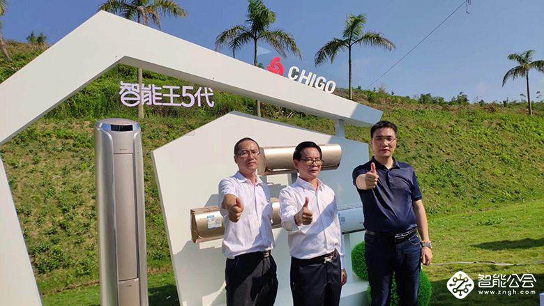让空气更清新 志高智能王5代引领空调行业新革命 智能公会