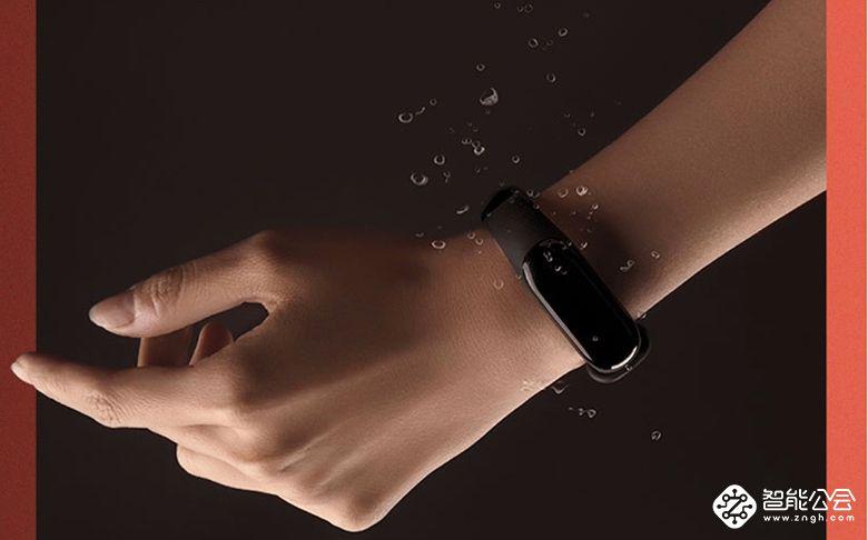 小米手环销量破5000万支 小米手环3 NFC版199元正式开售 智能公会
