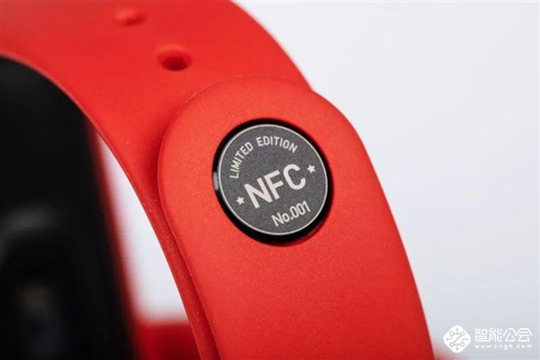 全球仅666支!小米手环3 NFC限量纪念版免费送 智能公会