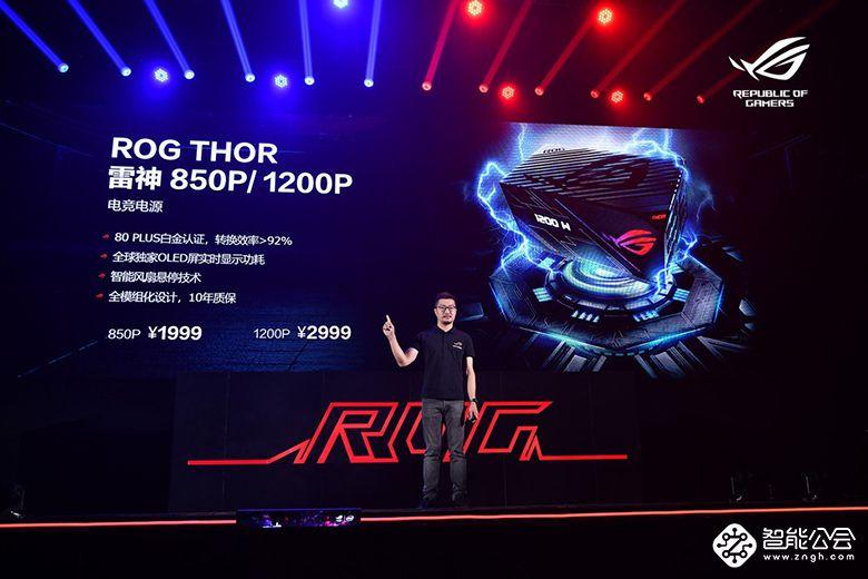 玩家国度竞力势放 2018ROG高端游戏领域全面布局 智能公会
