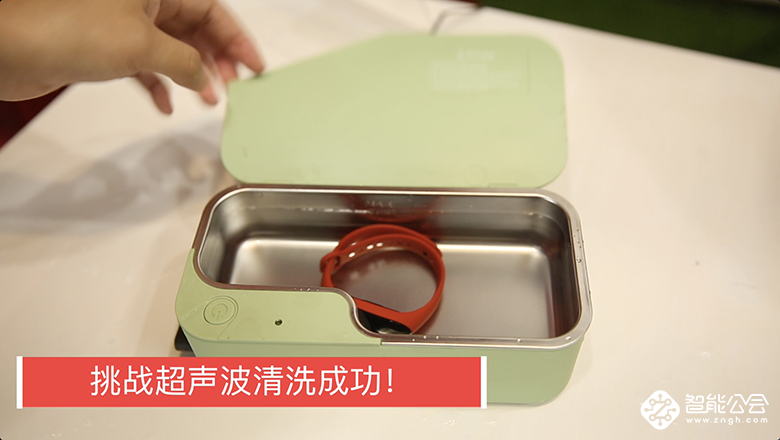 全球限量666台 这只红色的NFC版小米手环3有什么特别? 智能公会