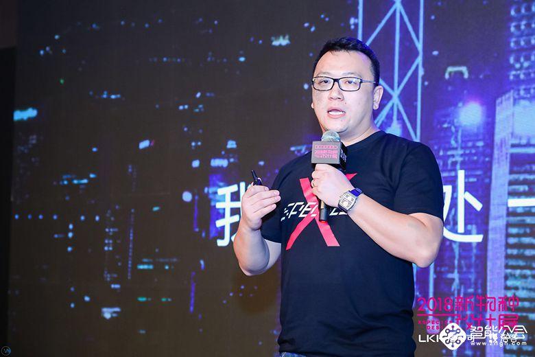 洛可可·洛客2018新物种设计展 引爆北京国际设计周 智能公会