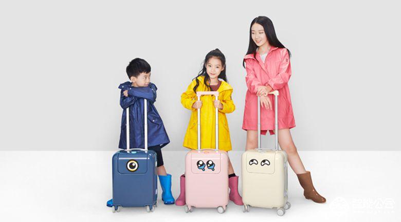 十一儿童出游新装备 小米米兔旅行箱发布售价349元 智能公会