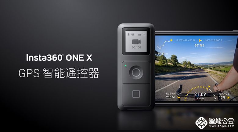 Insta360 ONE X发布:5.7K画质高品质防抖,运动全景相机新纪元 智能公会