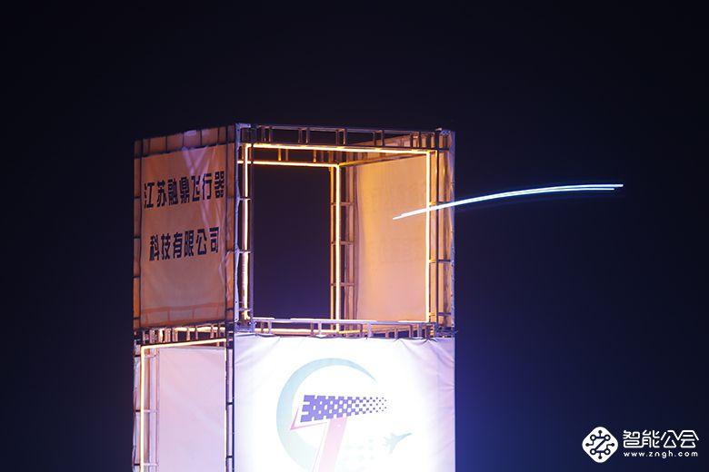 """全国无人机产业""""先导者"""" 2018天津宝坻翱翔无人机嘉年华完美谢幕 智能公会"""