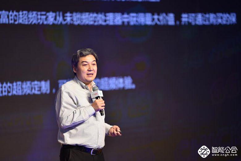 硬件界饕餮盛宴!京东助力英特尔第九代酷睿处理器中国首发 智能公会