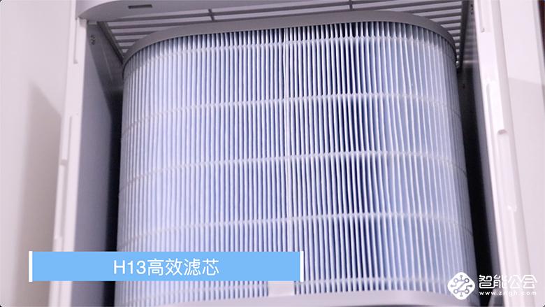 健康呼吸性价比之王 米家新风机为您打造洁净空气 智能公会