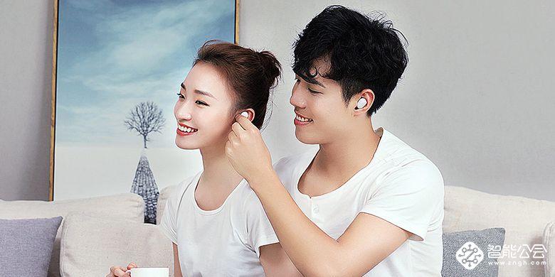 小米发布199元真无线蓝牙5.0耳机AirDots青春版 智能公会
