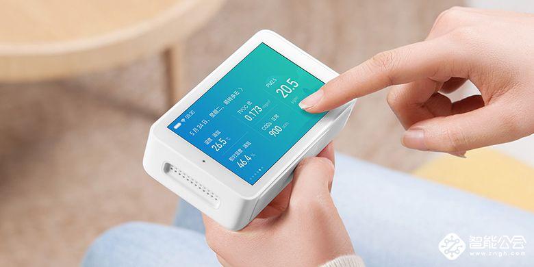 联动控制多种设备 小米米家空气检测仪发布售价399元 智能公会