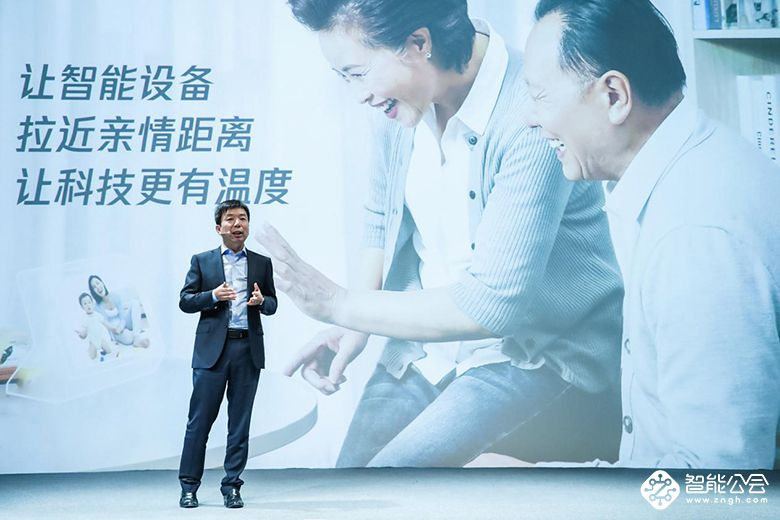 全球首款带屏幕的音箱 腾讯叮当智能屏发布 智能公会