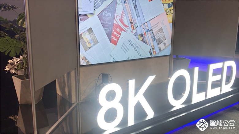 直击2019CES:创维电视以技术开启未来之门 智能公会