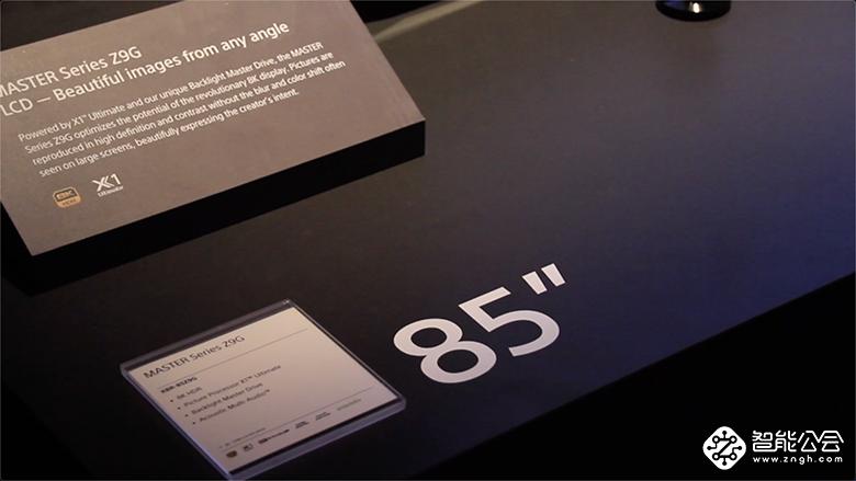 2019CES:SONY电视正式进入8K时代 智能公会