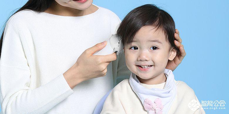 高颜值高性价比 米兔婴儿理发器/米兔儿童保温杯发布 智能公会