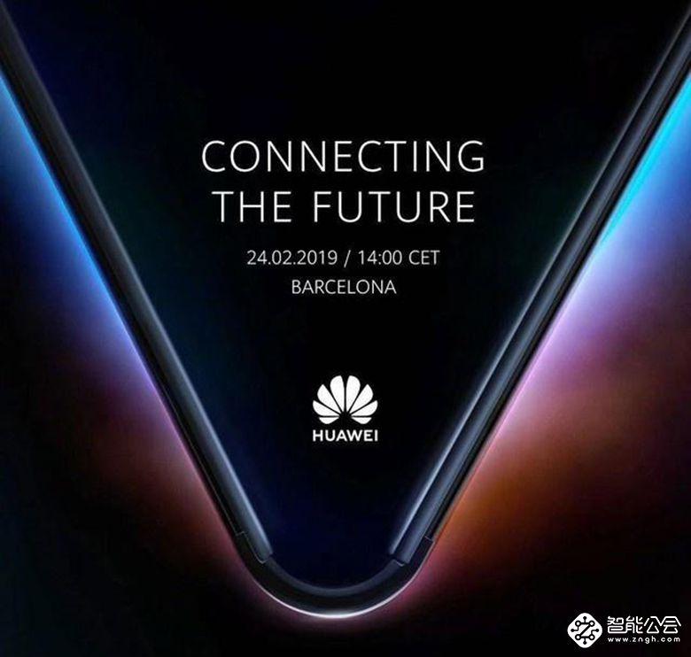 MWC前瞻:手机品牌群雄逐鹿 看看各家都亮什么招? 智能公会