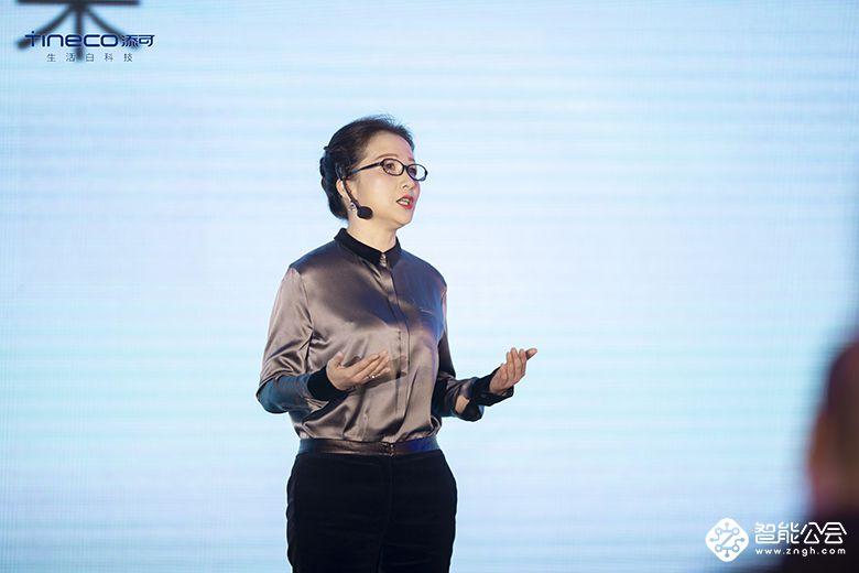 首台会思考无线吸尘器发布 TINECO添可引领行业进入智能时代 智能公会