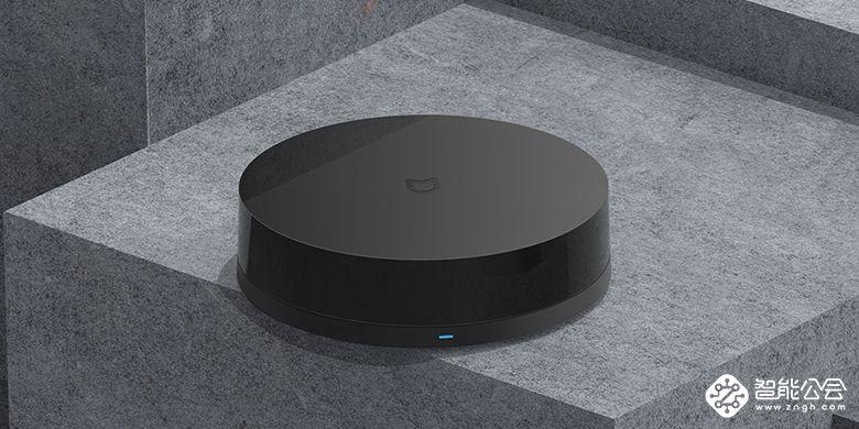 声控家电智能便捷 米家万能遥控器发布 智能公会