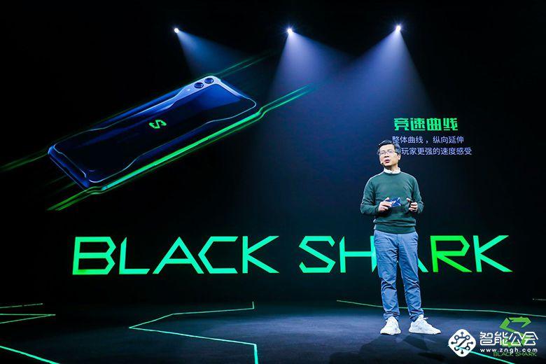 """黑鲨游戏手机2实力诠释""""操控之王"""" 玩家体验再升级 智能公会"""