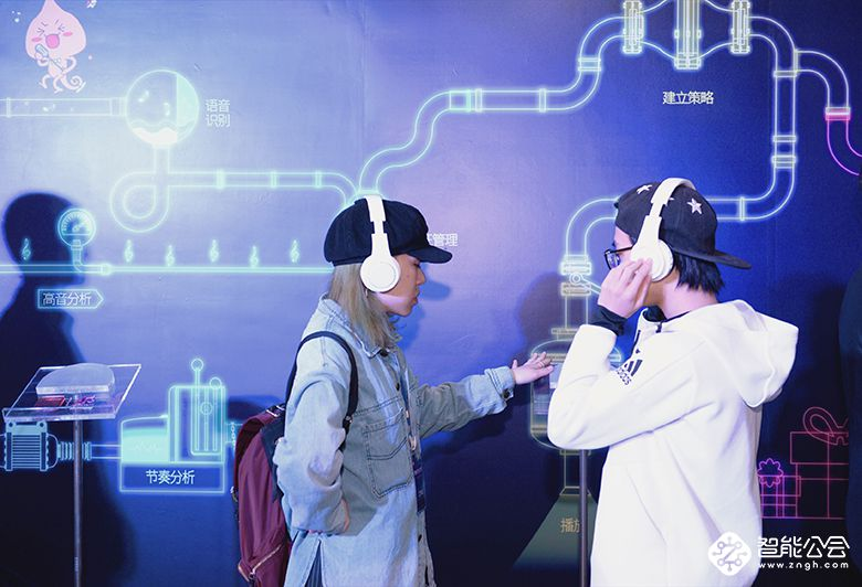 """带你""""聆听未来之音""""  唱吧未来之音实验室成立 智能公会"""