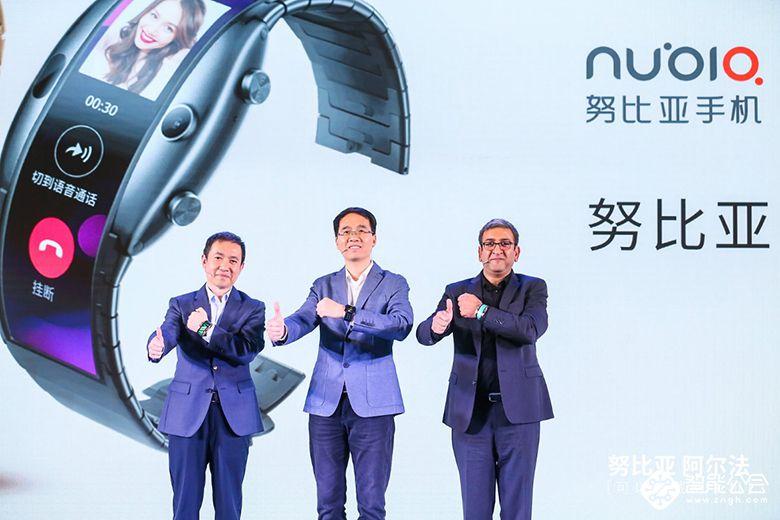 未来科技就是这个范儿!全球首款柔性屏腕机努比亚阿尔法穿越而来 智能公会