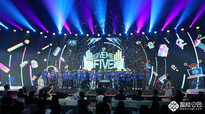Give Me Five!机械师五周年九代酷睿i7新品为热爱鼓掌 智能公会