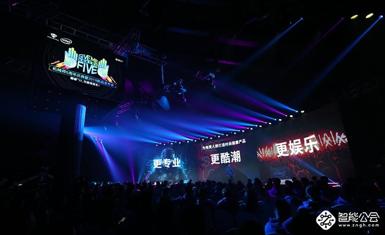 机械师五周年新品发布会开启全场景产品战略 智能公会