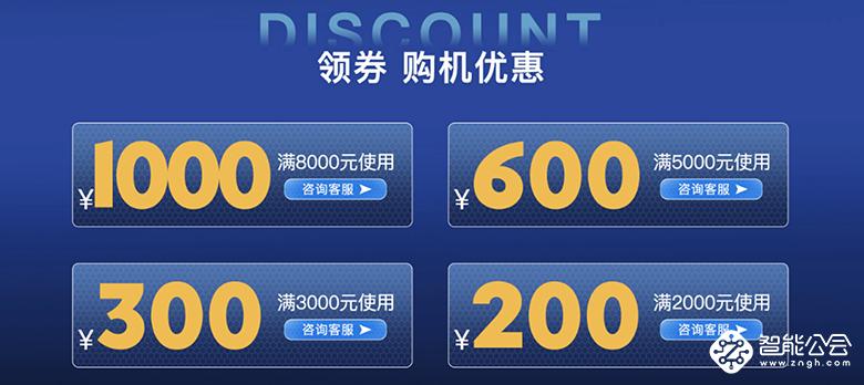 五一大放价 战神最新品最高减1000元到手! 智能公会