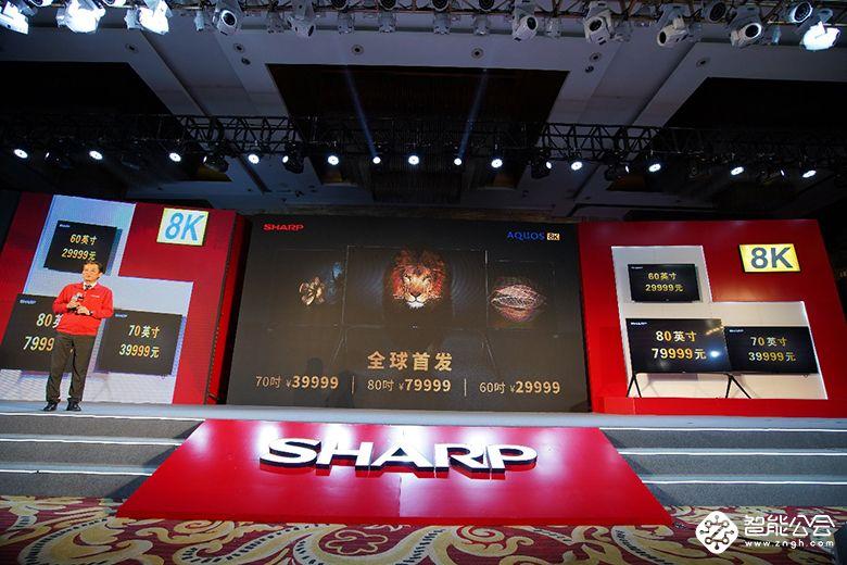 真8K顶级画质!夏普AQUSO 8K打造电视智慧生态圈 智能公会