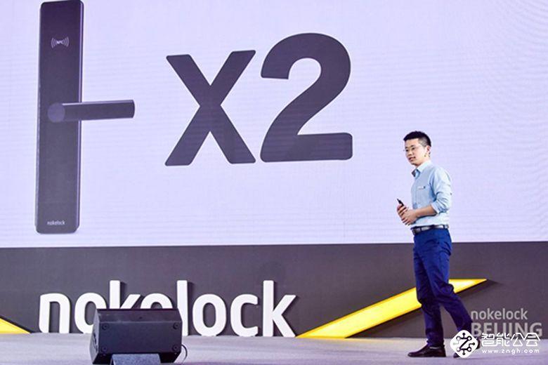 nokelock首推「1+2」战略 引领智能锁进入商用新时代 智能公会