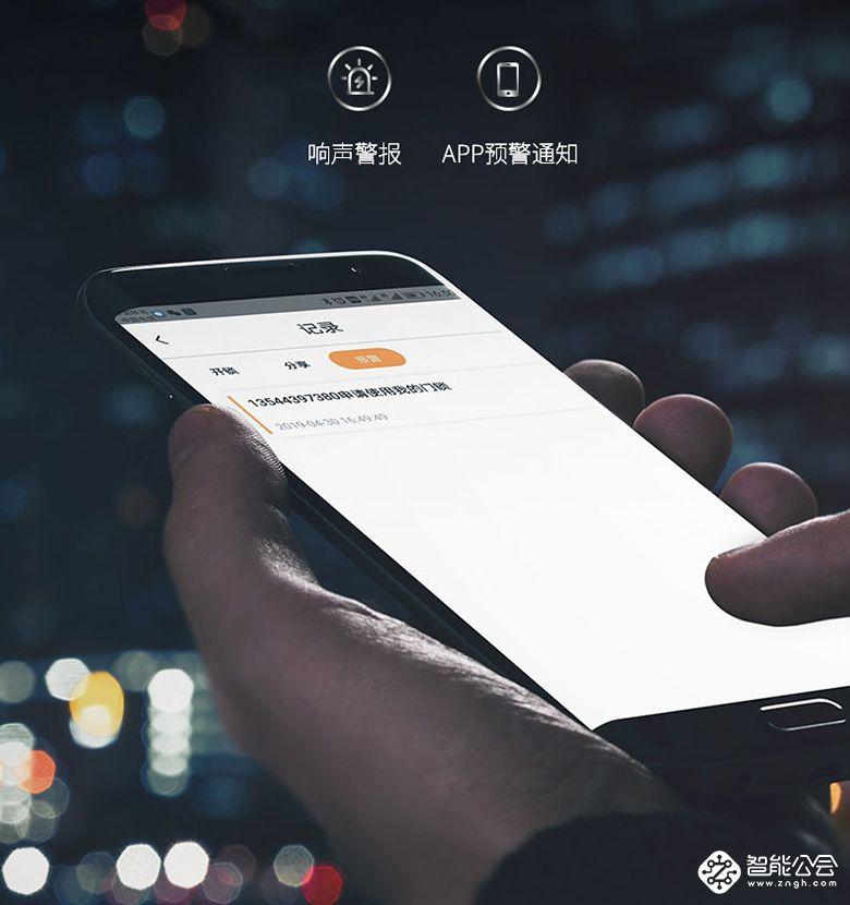 京东众筹599元击穿行业低价 nokelock X1自发电智能门锁引领创新革命 智能公会
