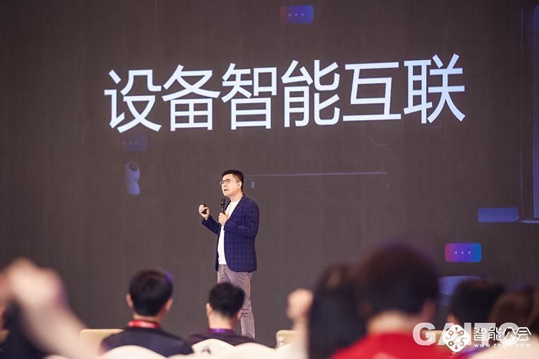 GAITC 2019盛大开幕 创维与微软、京东等企业共构AI未来蓝图 智能公会