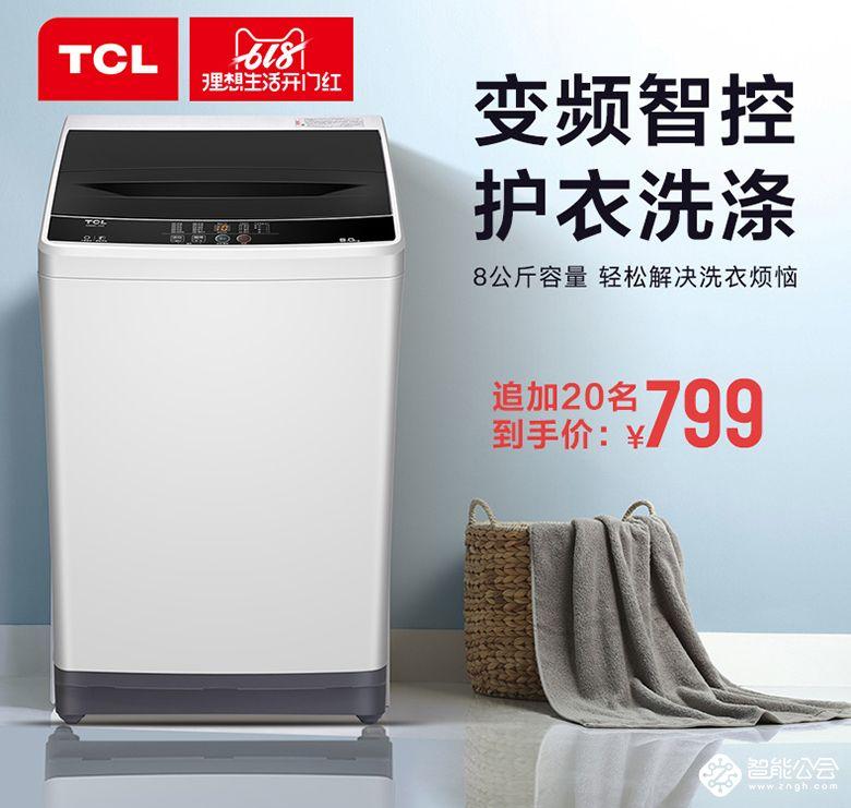 炎热夏季不想动?超实用洗衣机推荐 智能公会