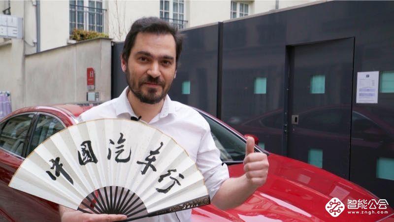 《中国汽车行》第三季圆满收官 跨界点赞引燃全网 智能公会