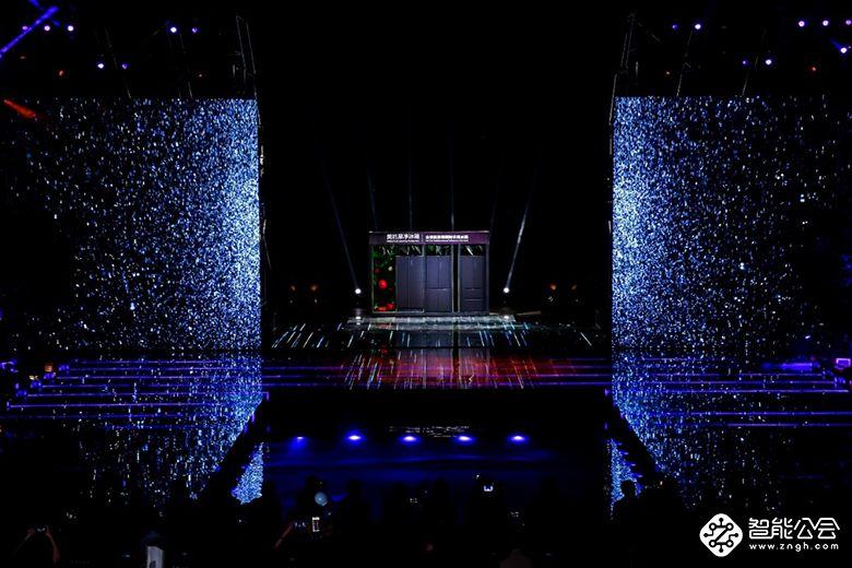 全球首台果蔬除农残冰箱跨界发布 微晶+果净双擎探索中国家电新鲜度 智能公会